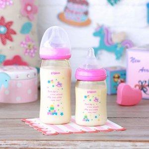 低至6.5折 $1.59收儿童牙膏独家:imomoko 母婴专场热卖 日用洗护尿片奶瓶 $8.79收和光堂驱蚊贴