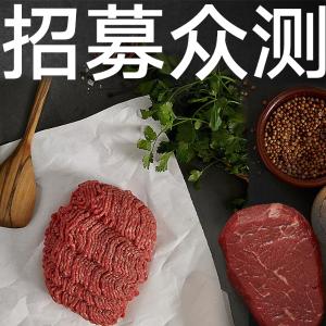40年老店,爱肉肉的你必须尝试甄选优质肉源,Rastelli's食材包新鲜速递
