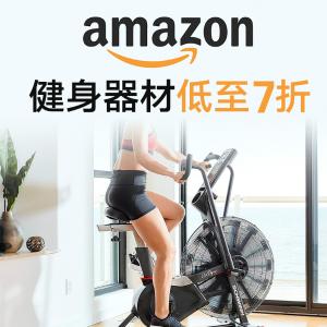 低至7折 $36收力量拉力器瘦身减肥计划大作战 家用健身器材推荐 疫情期间也要保持好身材