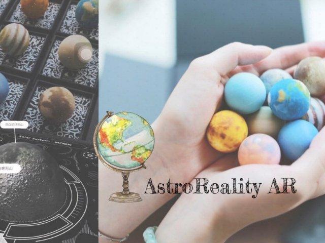 摘下宇宙,捧在手心 【AstroR...