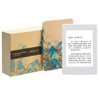 Kindle Paperwhite X 故宫文化联名礼盒