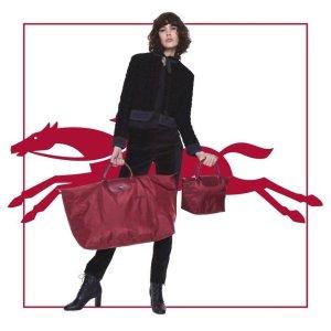 7折起 行李箱也有黑五价:Longchamp官网 大促开启 收法国国民饺子包