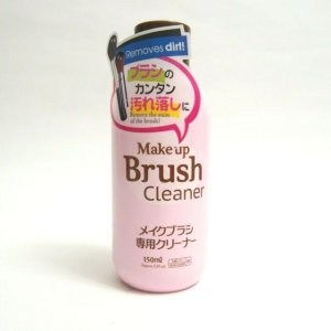 Daiso Japan Cosmetic Makeup Brush Tool Cleaner Detergent 150ml for sale online | eBay