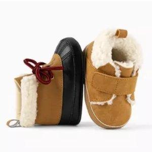 50% off + extra 20% off $40+Carter's Socks, Undies & Shoes Doorbuster