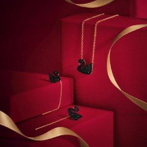 低至4折 玫瑰金天鹅项链$44Swarovski Outlet 精美首饰热卖 水晶羽毛戒指$49