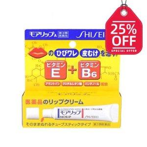 日本Shiseido/资生堂Moilip B6药用修复润唇膏8g
