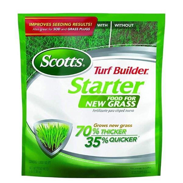 草坪肥料 3 lb. 适用于新草坪