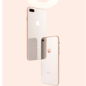 From $649.99 Newly Announced Apple iPhone 8