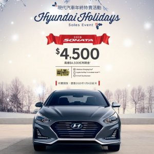 Save Up To $4500Hyundai Holiday Sales Event