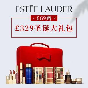 买£46加£69换购 叠8.5折Estee Lauder 2020年圣诞大礼包 价值£329!含正装小棕瓶!