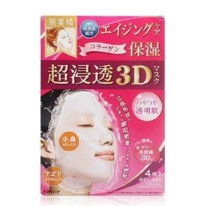 $5.48+运费8折xiji西集网精选肌美精超浸透3D面膜 抗皱保湿 4片装热卖