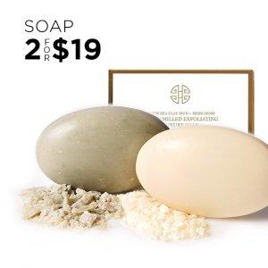 2个$19 精致女人必备Eve by Eve's 天然古法冷制皂促销