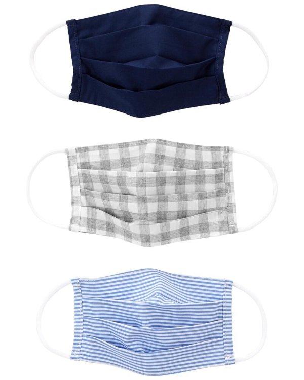 儿童全棉口罩三个套装