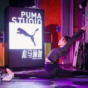 5折起 合理运动 做快乐干饭人Puma 瑜伽运动服饰热卖 《令人心动的offer》实习生也有穿