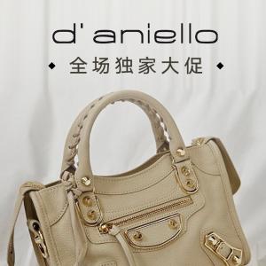 3折+叠8折 €556收mini沙漏包独家:D'Aniello 大促上新 Gucci、BLCG、Prada、Fendi都有