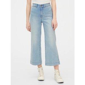 GapHigh Rise Wide-Leg Crop Pants