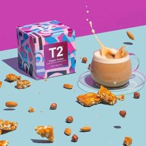 低至3折 T25茶叶礼盒$60/2盒