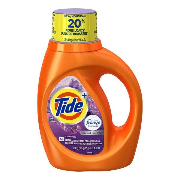 添加柔顺加香洗衣液