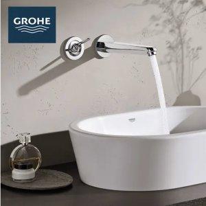 低至3.9折 €54就收高品质花洒Grohe 德国高仪卫浴大促 手感十足 开合顺滑 不留水渍!