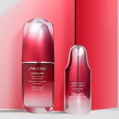 15% Off + free giftsMacy's Shiseido Beauty Sale