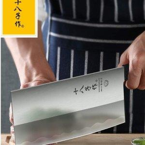 $23.99Shibazi 十八子作国民菜刀 7英寸2合1斩切刀