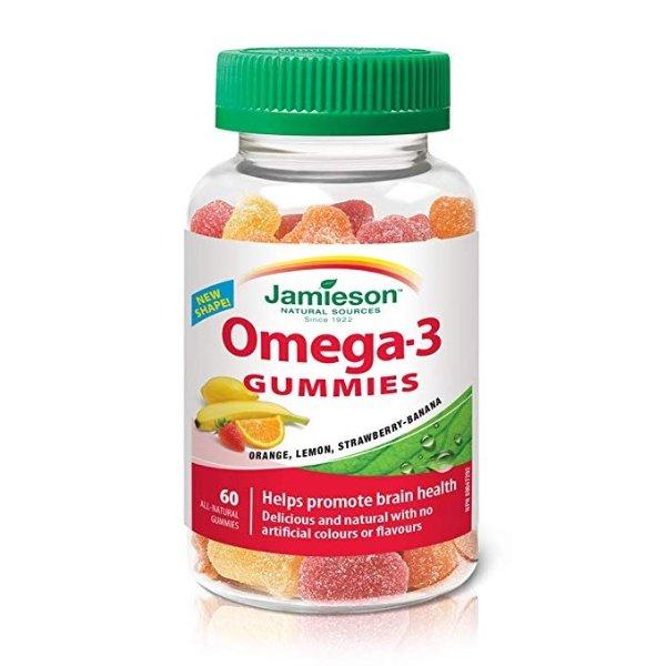 Omega-3 软糖 60粒