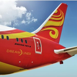 From $318Cheap Flights Depart from Los Angeles with Hainan Airline