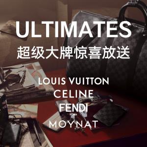 老花Neverfull、棋盘格包包上架!上新:探索24S官网Louis  Vuitton, Celine和Fendi经典单品