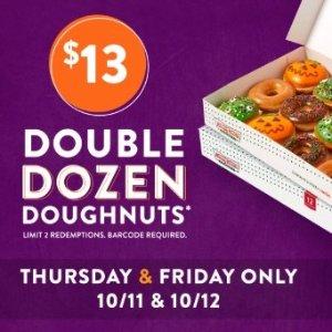 $13最后一天:Krispy Kreme 2打甜甜圈两日特价
