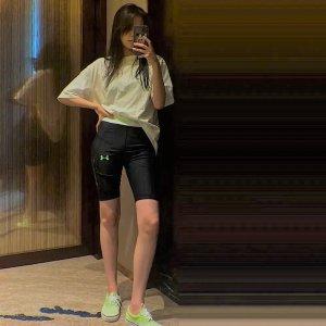 低至6折 宋妍霏也爱穿UAUnder Armour官网 Outlet女款 leggings促销 $22起