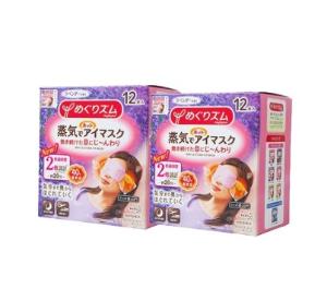特惠价¥1352盒装 花王蒸汽眼罩  薰衣草香型