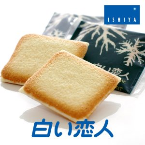 $50 Off $350Gift petit gift present sweets cake ギフトラングドシャ baked confectionery chocolate chocolate white chocolate cookie with Ishiya Co., Ltd. white lover 12 pieces