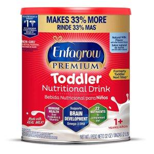 满$100立省$20amazon 婴儿奶粉、尿布、洗护、辅食等热卖