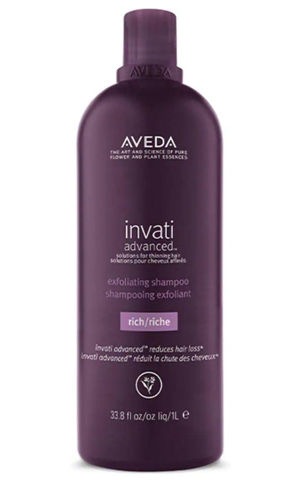 防脱发洗发水加强版