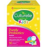 儿童益生菌每日补充剂50袋,提高免疫力