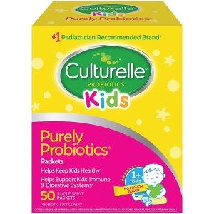 Culturelle 儿童益生菌每日补充剂50袋,提高免疫力