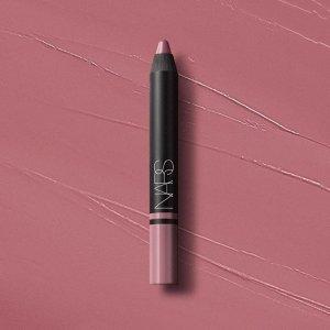 $3.99起 收四宫格散粉T.J. Maxx 精选美妆护肤产品热卖