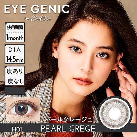 【2%返点】甜妹EyeGenic Pearl Grege 月抛美瞳1枚