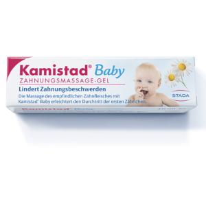 宝宝专用口腔溃疡凝胶 10g