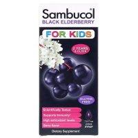 Sambucol, 黑接骨木儿童糖浆