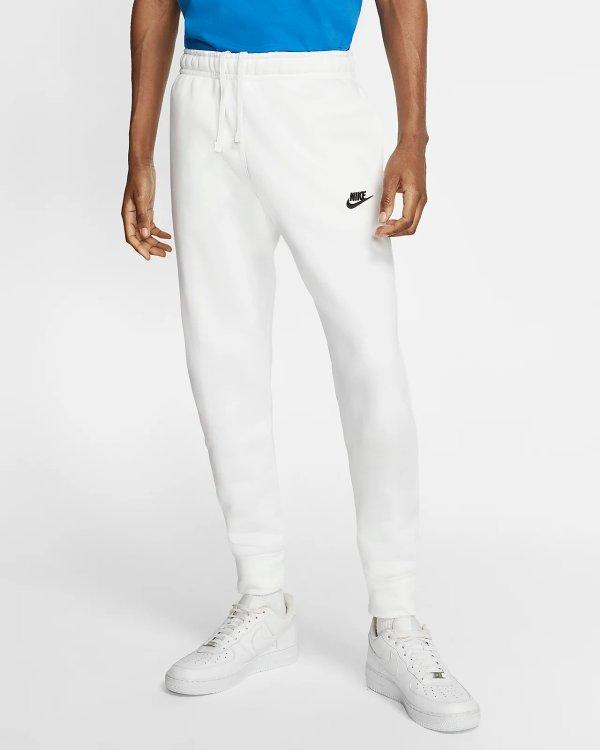 抓绒运动裤