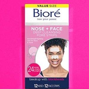 Bioré 去黑头粉刺贴热卖 清洁毛孔一步到位 夏季必备