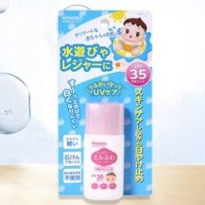 仅$6.7 凑单佳品日本和光堂 WAKODO 婴儿防晒霜SPF35 30g 给宝宝最好的呵护