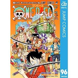 价格不含关税运费《One Piece》第96册