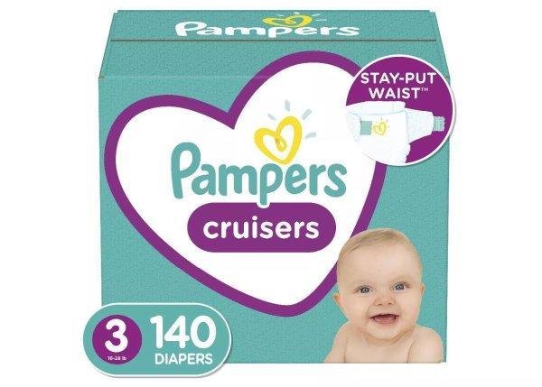 Cruisers婴儿纸尿裤,以3号纸尿裤140片为例
