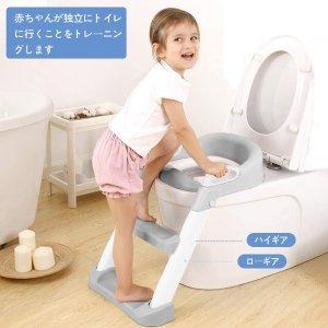 吸附辅助坐便垫 $6.5/2个 凑单必备宝宝坐便辅助器大集合 拒绝把尿 让宝宝轻松学会上厕所