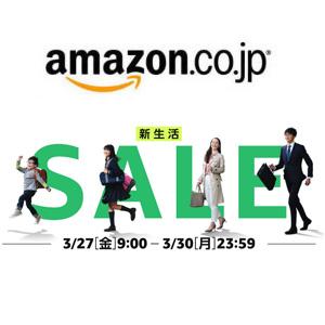 最高返7.5%积分日本亚马逊 87小时限时大促 多款商品 特价秒杀