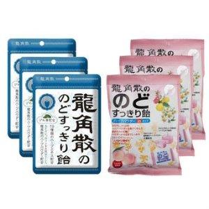 免费直邮中国约¥19/袋补货:龙角散润喉糖6件装   原味*3+白桃味 *3