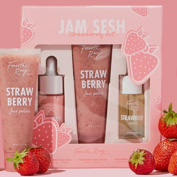 草莓护肤3件套