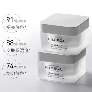 两瓶$102(原价$162)近期好价:Filorga 十全大补面膜变相6.3折
